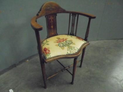 Diary Room Chair For Sale